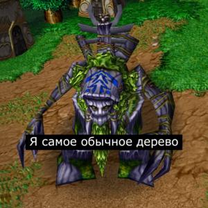 leoporyadin