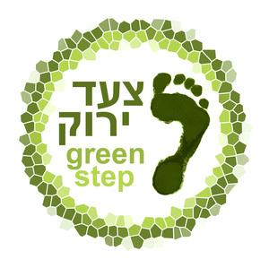greenstep1