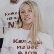 natalyasampoeva