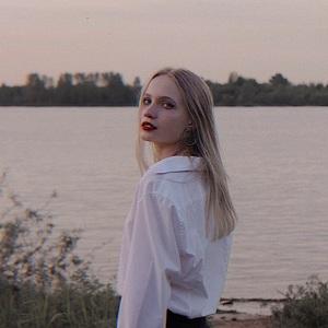 chernysheva