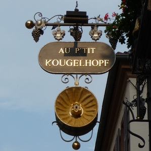 cool_kougelhopf