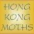 Hong Kong Moths  香港蛾類 icon