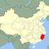 Fujian Biodiversity - 福建生物多样性 icon