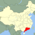 Guangdong Biodiversity - 广东生物多样性 icon