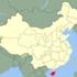 Hainan Biodiversity - 海南生物多样性 icon