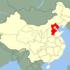 Hebei Biodiversity - 河北生物多样性 icon