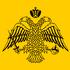 Biodiversity of Άγιον Όρος icon
