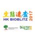 HK BioBlitz 2017 icon