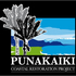 Punakaiki Coastal Restoration Project icon