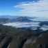Diversidad biológica de la Gran Sierra Plegada icon