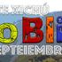 Bio-Blitz CECyTE Xichú Sept. 2019 icon