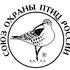 Большой год 2020. Алтайский край icon