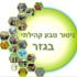ניטור טבע קהילתי בגזר icon